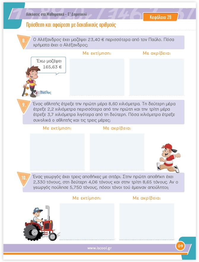 καλύτερη online γνωριμίες email παραδείγματα